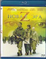 Новая эра Z (Blu-ray)