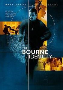 Идентификация Борна на DVD
