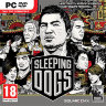 Sleeping Dogs (PC DVD)