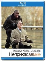 Неприкасаемые (1+1) (Blu-ray)