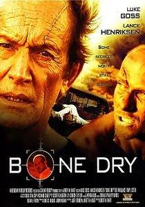 Сухая кость  на DVD