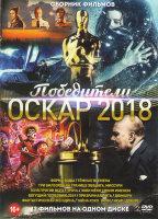 Победители Оскар 2018 (Форма воды / Темные времена / Три билборда на границе Эббинга Миссури / Тоня против всех / Прочь / Зови меня своим именем / Бег