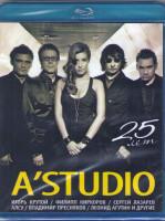Astudio 25 лет (Blu-ray)