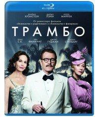 Трамбо (Blu-ray) на Blu-ray