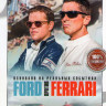 Ford против Ferrari на DVD
