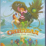 Синдбад Пираты семи штормов (Blu-ray)*