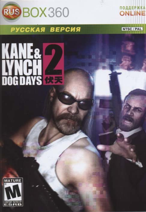 Kane & Lynch 2 Dog Days (Xbox 360)