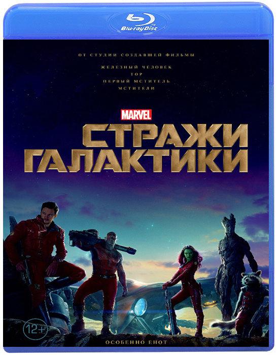 Стражи Галактики 3D+2D (Blu-ray 50GB)* на Blu-ray