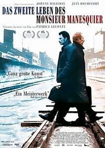 Человек с поезда   на DVD