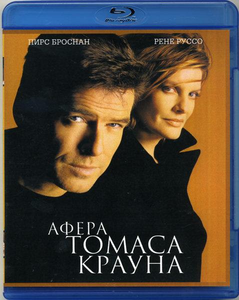 Афера Томаса Крауна (Blu-ray)*