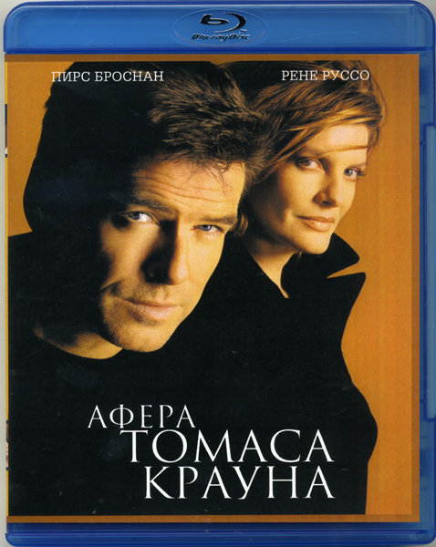 Афера Томаса Крауна (Blu-ray)* на Blu-ray
