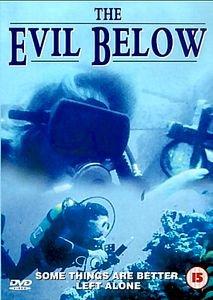 Зло из бездны  на DVD
