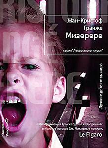 Любовь и пули / Могущество, страсть и убийство на DVD