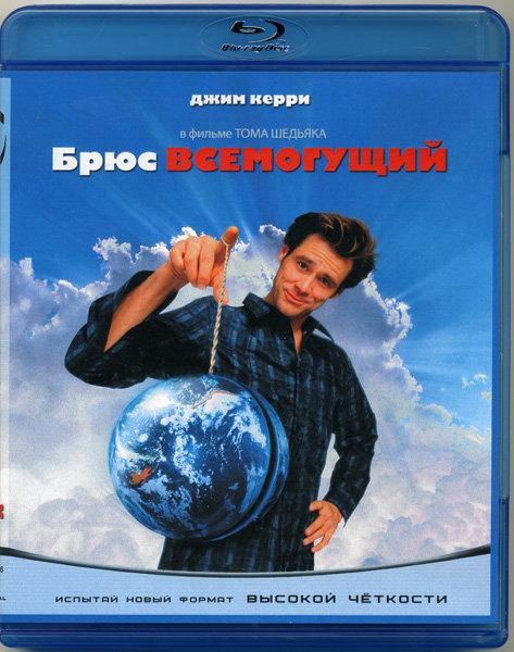 Брюс всемогущий (Blu-ray)* на Blu-ray