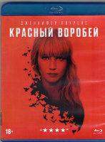 Красный воробей (Blu-ray)*