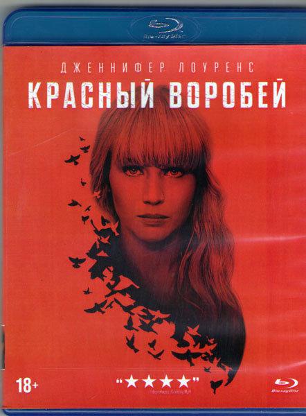 Красный воробей (Blu-ray)