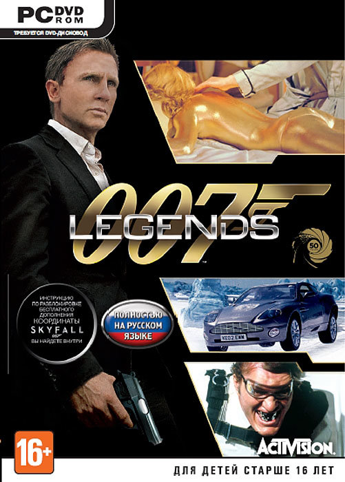 007 Legends (PC DVD)