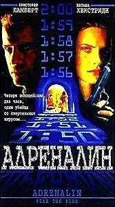 В аду/Максимальный риск на DVD