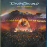David Gilmour (Live At Pompeii) (Blu-ray)*