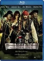 Пираты Карибского моря На странных берегах 3D+2D (Blu-ray 50GB)