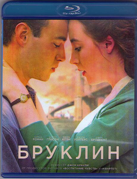 Бруклин (Blu-ray)* на Blu-ray