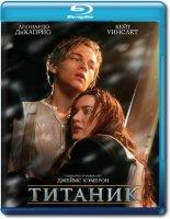 Титаник 3D+2D (2 Blu-ray 50GB)