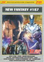 New fantasy 187 (Доктор Стрэндж / Аркадия / Большой и добрый великан / Макс Стил / Искусственный интеллект Доступн неограничен / Стартрек Бесконечност