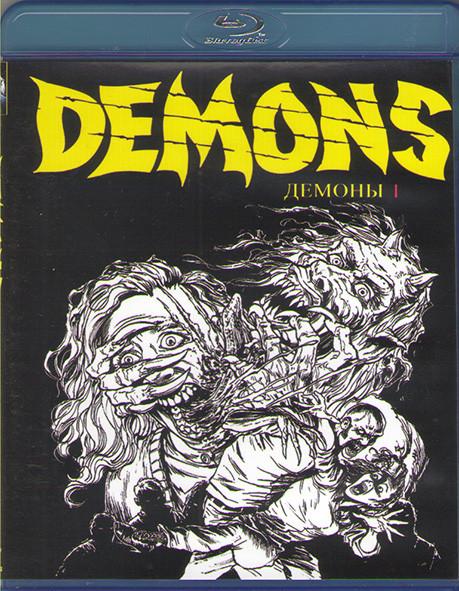 Демоны (Blu-ray)* на Blu-ray
