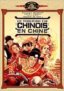 Злоключения китайца в Китае на DVD