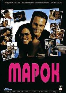 Марок  на DVD