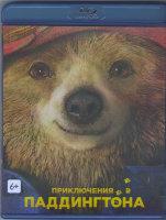 Приключения Паддингтона (Blu-ray)