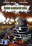 Хроники Вьетнамской войны  на DVD
