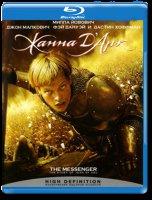 Жанна д Арк (Blu-ray)