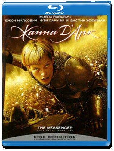 Жанна д Арк (Blu-ray) на Blu-ray
