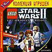 LEGO Star Wars II. The Original Trilogy (CD-ROM)