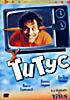 Титус  на DVD