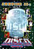 Дискотекa 80-х Часть 5 на DVD