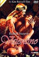 Валентино