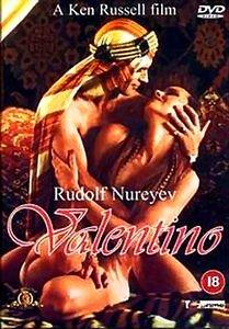 Валентино  на DVD
