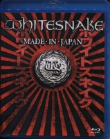Whitesnake Made in Japan (Blu-ray)