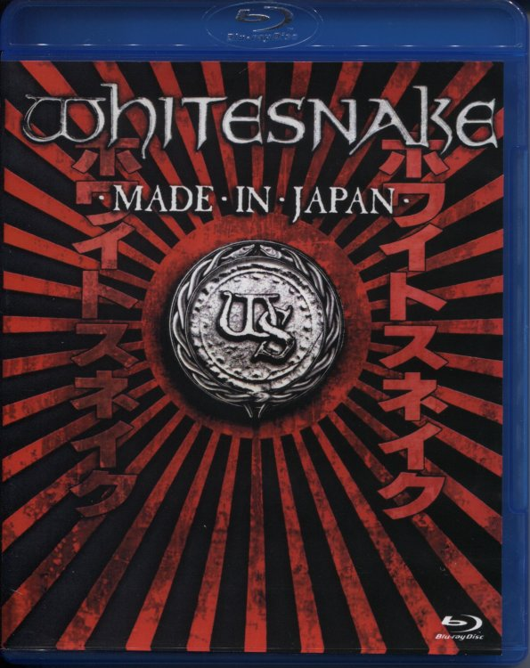 Whitesnake Made in Japan (Blu-ray)* на Blu-ray