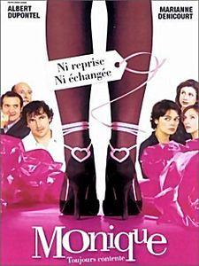 Моник  на DVD
