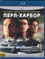 Перл Харбор (Blu-ray)*