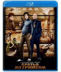 Братья из Гримсби (Blu-ray)* на Blu-ray