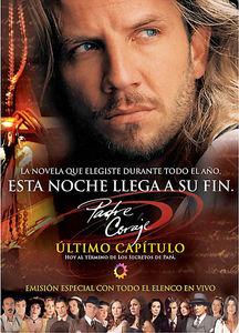 В городке (2 DVD) на DVD
