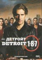 Детройт 187 (18 серий) (4 DVD)