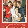 Сводные судьбы (4 серии) на DVD