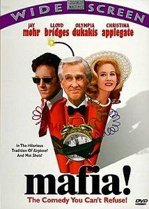 Мафия (Карусель) на DVD