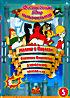 Малыш и карлсон / Маугли / Снежная королева / Буратино (волшебный мир мультфильмов 5) на DVD