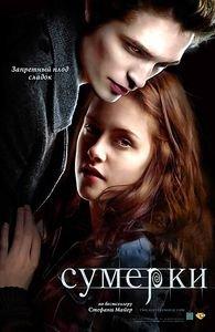 Интервью с вампиром / Дракула на DVD